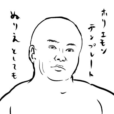 horiekawamura-4