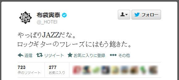 日本を代表するロックギタリスト布袋寅泰さんが衝撃発言「ロックギターのフレーズに飽きた」