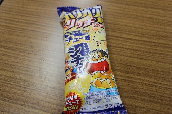 【秘密の味】『ガリガリ君 シチュー味』が新発売! ポテトも入ってて笑った(笑)ご飯にかけても激ウマ
