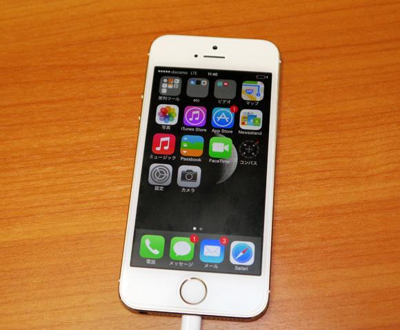 【悲報】iPhone5sは「5c」や「5」と比べてアプリクラッシュ率が2倍! アップルも問題を認識しているらしい