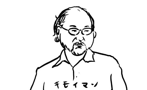 kimoimannurie