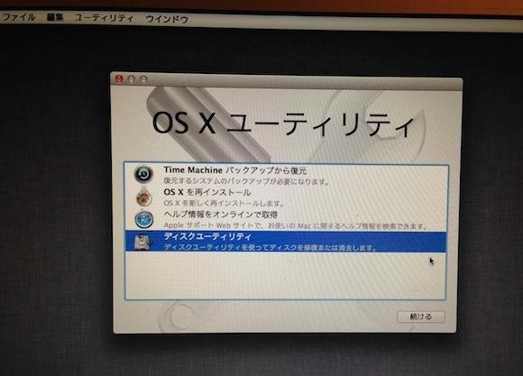 macbookairssd01