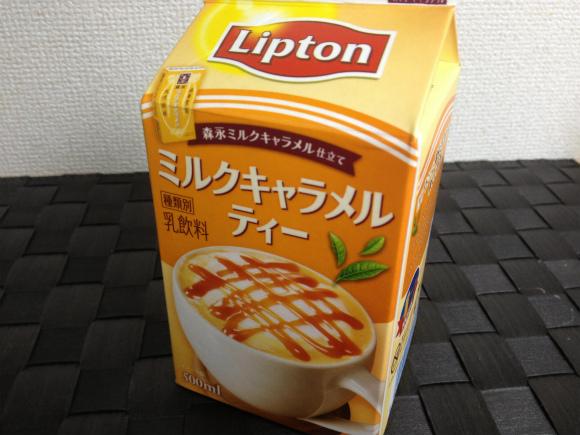リプトンのミルクティーに森永キャラメルを入れたら「最強のミルクキャラメルティー」ができるのか試してみた