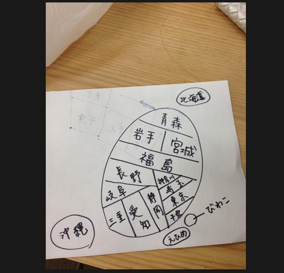 【衝撃】SKE48メンバーが描いた日本地図が斬新すぎる件 / ファン「伊能忠敬に謝って」