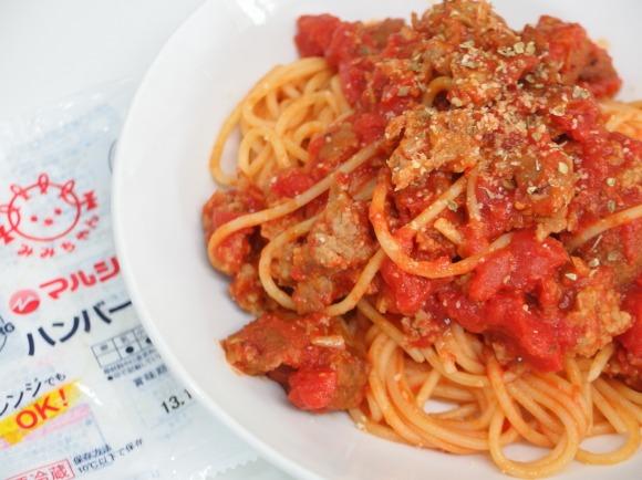 【レシピ】マルシンハンバーグをパスタの具にした『スパゲッティ・マルシネーゼ』がマルシン信者感涙の味わい