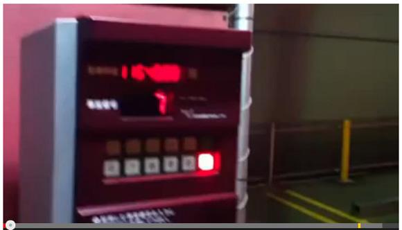 【動画】パーキングに車を置きっぱなしにしたら衝撃的な金額を請求された! しかもその請求が無茶