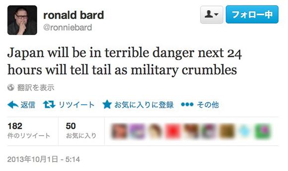 【緊急速報】世界的に有名な超能力者ロンバード氏が日本の危機を予言 「軍の崩壊と共に日本は24時間以内に恐ろしい局面を迎える」