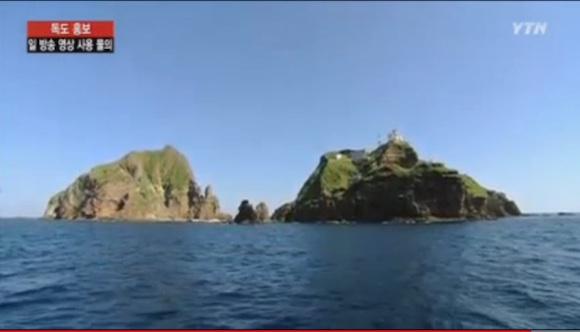 韓国政府が竹島の広報動画でNHK映像を無断使用 → 韓国ネットユーザーは「この親日政府がぁ!」とブチギレ