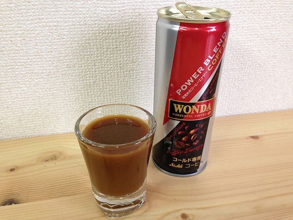 【エナジー速報】エナジーコーヒー『ワンダ パワーブレンドコーヒー』を飲んでみた / 文句なしで完璧な商品! エナジー成分もハンパない!!