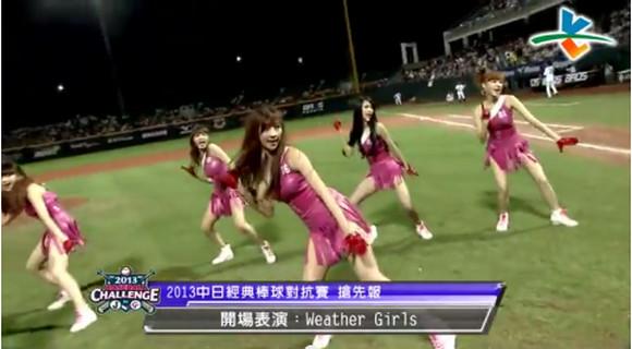 【動画】野球の日本 vs 台湾戦のショーに登場の台湾美女軍団が「可愛いすぎてけしからん」と話題
