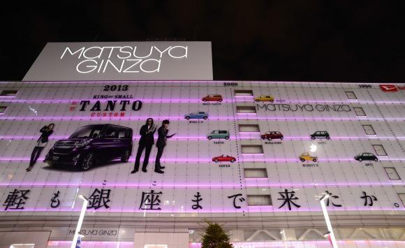 【コレはカッコイイ】ダイハツ『新型タント』動画がオシャレすぎる件 / 機能最強&銀座に似合う軽自動車がついに来たぞ!