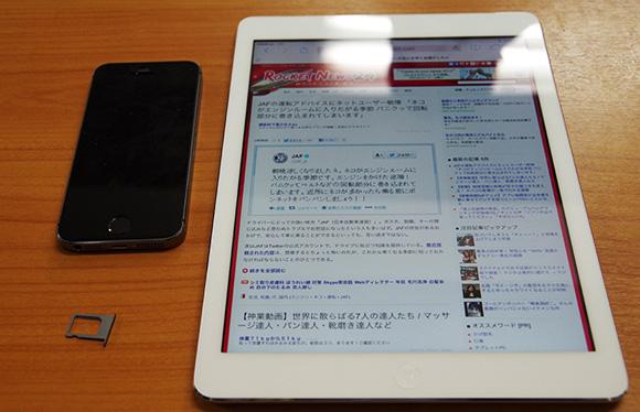 【検証】海外版iPad Air SIMフリーに日本3キャリアのiPhone用SIMカードを入れてみた / ぜんぶ使えた