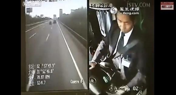 【注意喚起】スマホを見ながら運転するとヤバイってことが一発で分かる動画