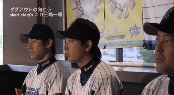 【衝撃野球動画】横浜DeNAベイスターズのルーキー・三嶋一輝投手がベテラン先輩たちにイジられている様子がほのぼのしていてイイと話題