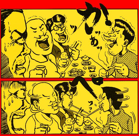 【まんが】中国の洗礼の巻