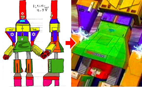 【動画あり】あの漫画家がデザインした「CGによる合体ロボットのテレビCM」はこうやって作られた! ラフ画やデザイン案も初公開!!