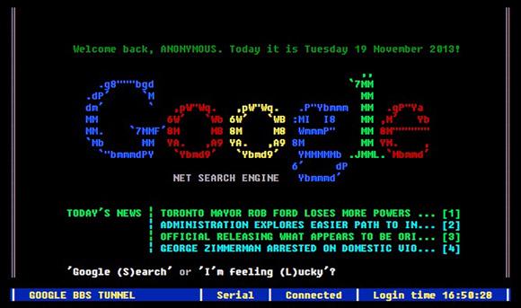「もしもGoogleがパソコン通信の時代にあったら」というサイトがスゴい / ピーピーガーガー鳴りながらちゃんと動く!