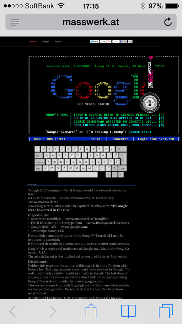 Google BBS Terminal5