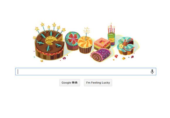 【みんな知ってるあたりまえ知識】誕生日にGoogleのトップページを見るとバースデイロゴが表示される