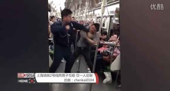 【衝撃格闘動画】上海の地下鉄で「ドン・フライ vs 高山善廣」みたいなパンチ連打のケンカが始まる