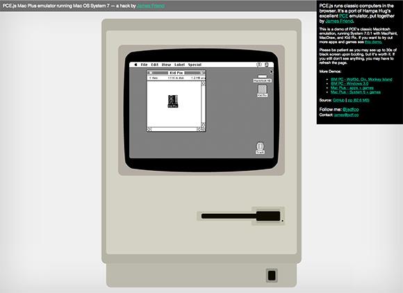 ブラウザ上で「Mac」が動くサイトがスゴい