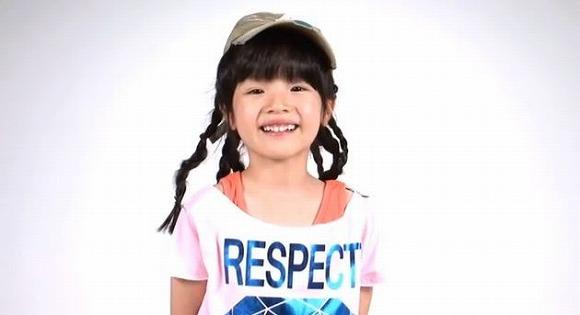 【動画あり】天使のような小学1年生の豊嶋花ちゃんが懸命にダンス / 誰のマネをしているかキミに分かるのかっ!?