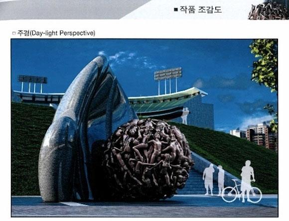 韓国でパクリ疑惑!?  運動場に設置される彫刻が日本のゲームキャラにソックリだと話題 / 韓国ネットの声「不気味すぎる」