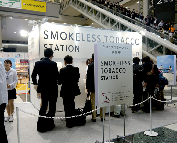 【喫煙者注目】煙が臭い! 煙がウザい! といわれるから「無煙たばこ」という選択肢もアリかもしれないぞ