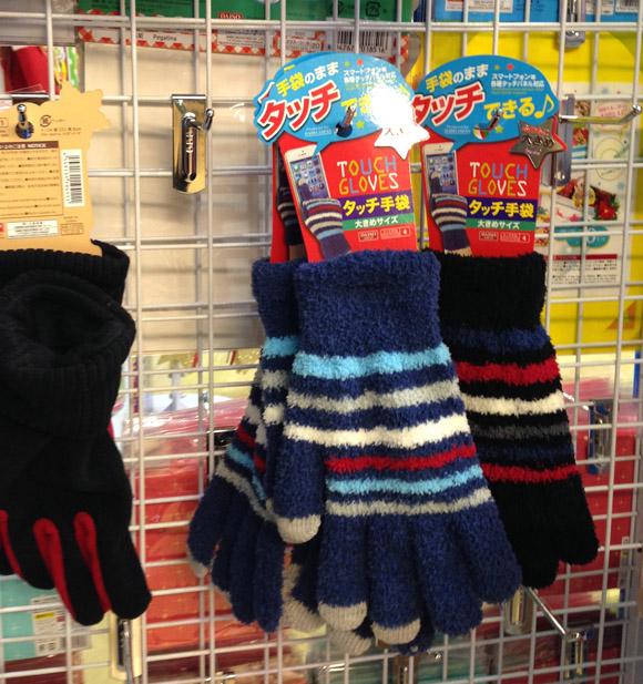 【検証】100均で売ってる「スマホ対応手袋」はホントに使えるのか確かめてみた