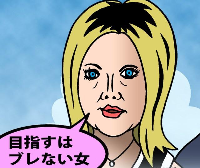 【三十代女子の恋愛奮闘記】「ブレない女」になるためにすべきこととは?