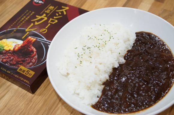 スシローのカレーがハンパじゃなくウマすぎる件 / スシローは間違いなく日本一うまいカレーを出す寿司屋である