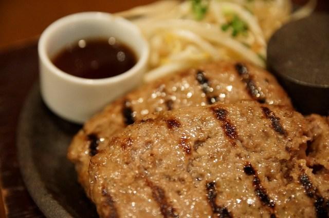 【超絶勝ち組の食卓】赤坂の某大手広告代理店社員が絶賛するハンバーグ店『俺の牛』