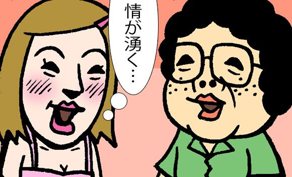【三十代女子の恋愛奮闘記】関係が深まったあとに湧く「情」をコントロールする方法