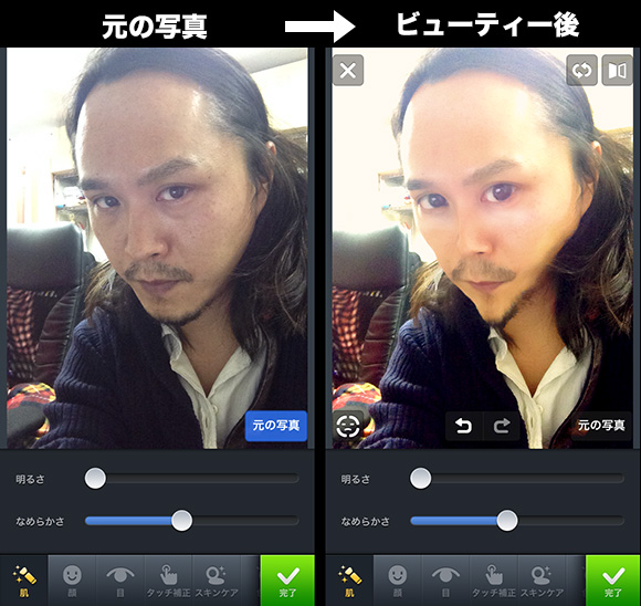 LINE Camera1