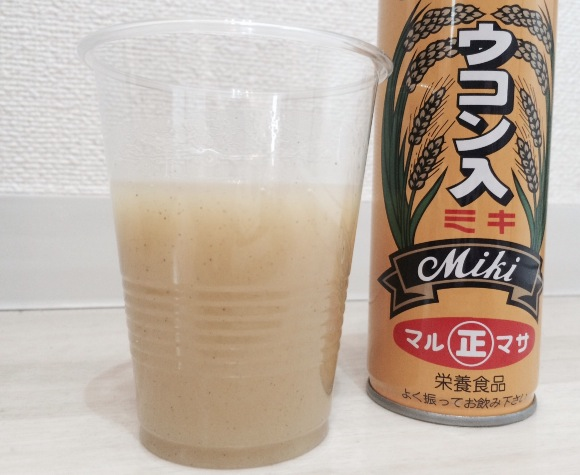 【沖縄発】飲むターメリックライスが存在した