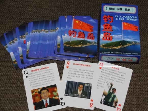 中国で売られてる「尖閣トランプ」を買ったら石原元都知事の写真が出てきた