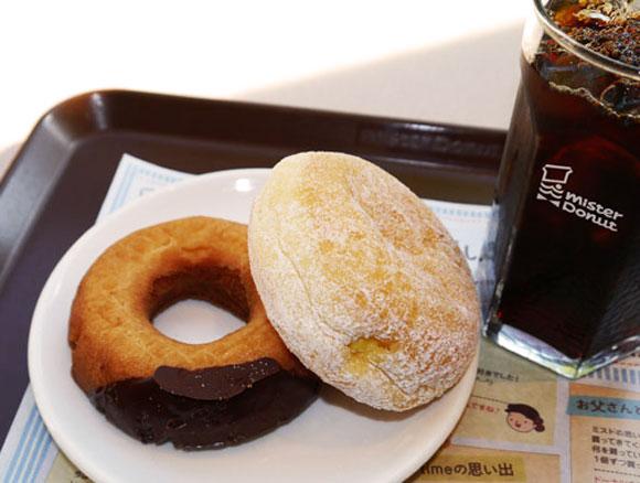 【ミスド速報】あす12月26日よりミスタードーナツが値上げ! 従来価格は今日25日まで!!