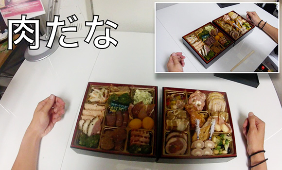 【何がしたいんだコラ】ファミマの通販サイトが「新日本プロレスおせち」発売! せっかくなので長州力になりきって食べてみた