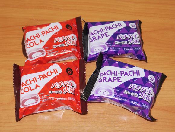 サークルKサンクスが新食感スイーツ「パチパチ大福」を発売! パチパチキャンディーの必要性を疑わずにはいられない味