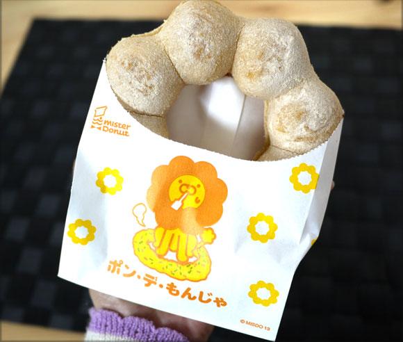 【衝撃】ミスタードーナツの新商品「ポン・デ・もんじゃ」を食べてみた / オーブンで焼くと激ウマになることが判明!