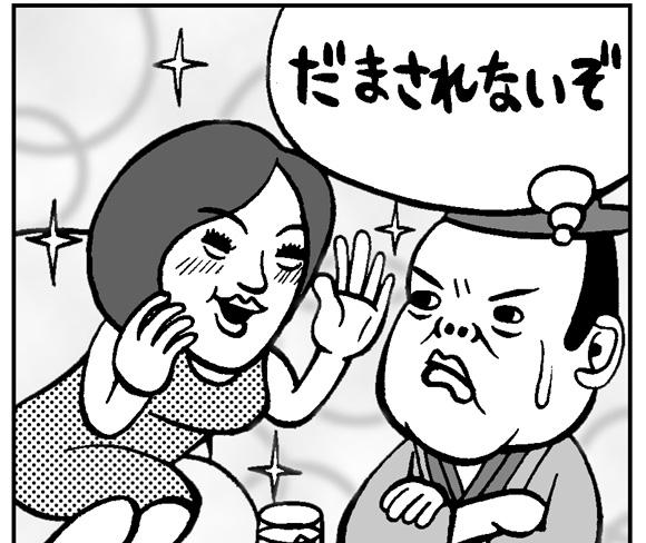 【三十代女子の恋愛奮闘記】彼氏にかまってもらいたくて嘘をつく女性に喝!