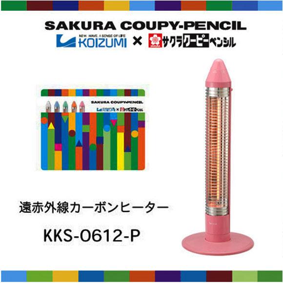 【これは欲しい】クレパスとコラボした暖房機器がカワイイ! ペンシル型カーボンヒーター