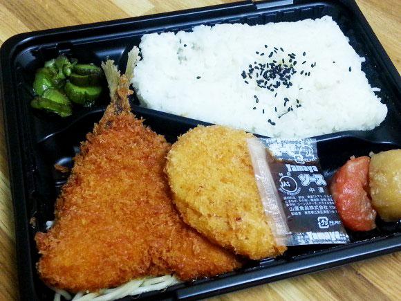 【究極コスパ】24時間営業の200円激安弁当屋『キッチンDIVE』がスゴすぎる件 / 3回食っても600円だぞ!