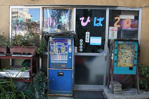 【検証】100円でどれだけ楽しめる!? 恵比寿の秘境ゲーセン「あそびば20」突撃レポート