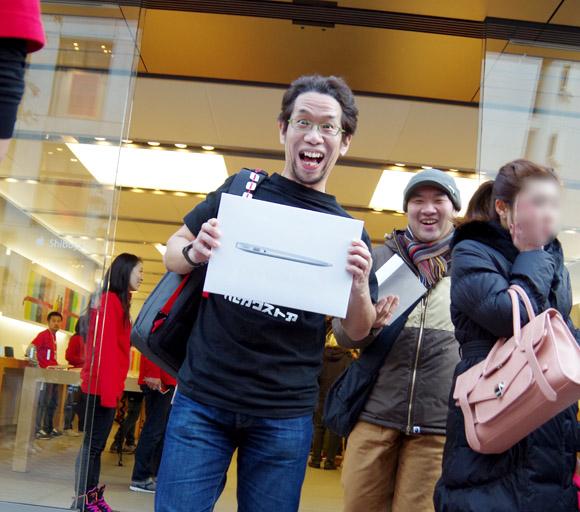 【アップルストア福袋】ラッキーバッグにMacBook Airが入ってた! MacBook Airが当たったーーッ!!