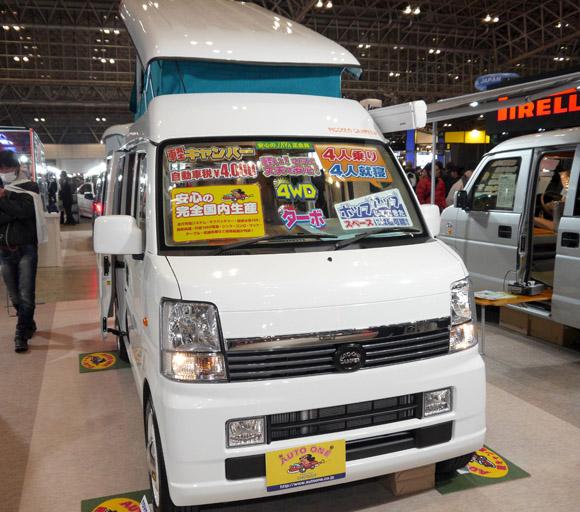 【東京オートサロン2014】車で「暮らす」ことに特化したカスタムキャンピングカー『PICCOLO』の機能性が素晴らしい!