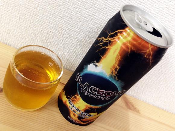 【エナジー速報】ドンキにしか売ってない幻のエナジードリンク『ブラックアウト』を飲んでみた!