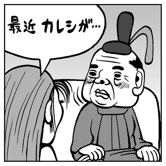 【三十代女子の恋愛奮闘記】目からウロコ! 彼氏の浮気疑惑に対する意外な対処方法
