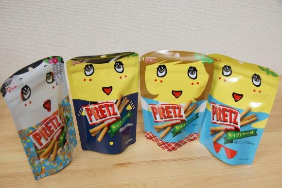 【バカ売れ】プリッツとふなっしーがコラボした『梨汁ブシャー味』がウマい! 爽やかな甘さなっしー!