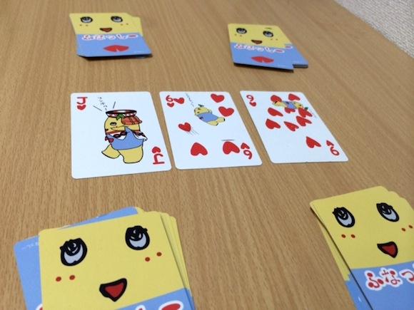 【ゲーム】新宿2丁目で禁止になった盛り上がりすぎるトランプゲーム『四つ角』